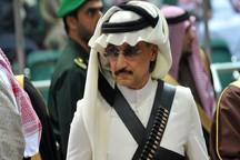 سعودیها در ازای آزادی ثروتمندترین مرد خاورمیانه چقدر پول خواستند؟