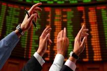 افزایش 90 درصدی ارزش معاملات هفتگی بورس منطقه ای مازندران
