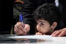 14 هزار و 455 دانش آموز در مدارس اشنویه ثبت نام کردند