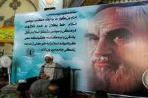 مهم ترین مطالبه امام خمینی(ره) از مسوولان ، اسلامی بودن نظام است
