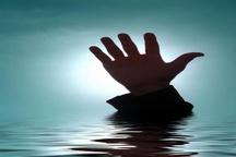 غرق شدن پیرمرد 60 ساله در زرینه رود