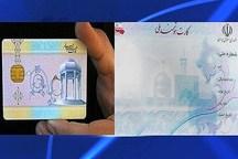 بیش از 312 هزار نفر در اصفهان برای کارت ملی ثبت نام کردند