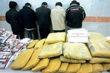 بیش از یک و نیم تن مواد مخدر در هرمزگان کشف شد