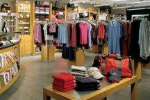 رفع ممنوعیت واردات پوشاک برند در حال پیگیری است