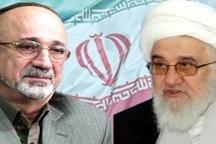 پیام مشترک نماینده ولی فقیه در استان و استاندار گیلان