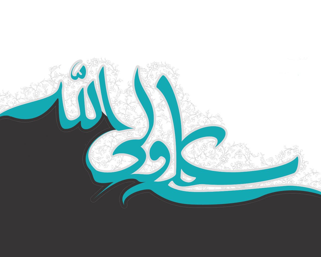 میلاد حضرت علی / حسین سیب سرخی