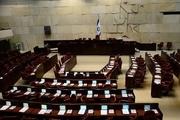 پارلمان رژیم صهیونیستی لایحه برابری حقوق شهروندان را رد کرد