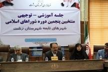 سیروس شفقی: شوراها باید از حاشیه ها به نفع شهر و منافع شهروندان پرهیز کنند