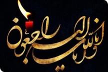 پیکر پدر شهید مدافع حرم دزفول به خاک سپرده شد
