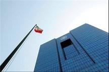 جلسه ویژه بانکهای دولتی و خصوصی با هدف کمک به زلزلهزدگان