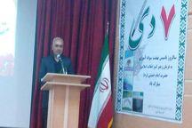 6 مرکز یادگیری محلی سوادآموزی در استان گلستان فعال است