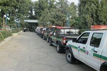 یگان حفاظت امور اراضی چهارمحال و بختیاری فعال شد