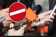 جلب خبرنگاری که مطالبهگر کارگران بود