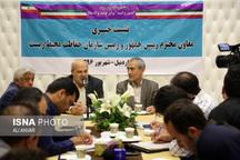 تدوین برنامه 10 ساله برای احیای دریاچه ارومیه   مصرف آب ایران باید به نصف کاهش یابد