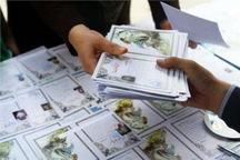بیش از 1200 نیکوکار ماکویی در طرح اکرام ایتام مشارکت کردند