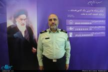 عذرخواهی فرمانده انتظامی تهران از مردم لرستان/ عزل جانشین نظارت بر اماکن عمومی تهران