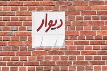 رییس پلیس فتای همدان: عامل کلاهبرداری در سایت دیوار دستگیر شد