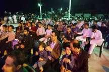 سیستان و بلوچستان در سالروز ولادت مولود کعبه غرق در جشن و سرور