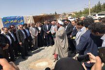 احداث ۱۰۸۰ واحد مسکونی با حضور وزیر راه در شاهین شهر اصفهان آغاز شد