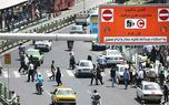در روز 29 اسفند سال گذشته هیچ عوارض ترافیکی از شهروندان دریافت نشده