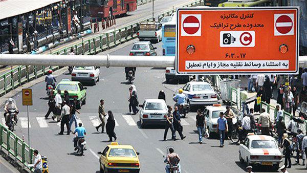آخرین تغییرات طرح ترافیک جدید تهران