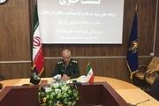200 برنامه بزرگداشت فتح خرمشهر در بیرجند برگزار می شود
