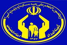 بیش از5میلیاردتومان خیران تهران درصندوق امداد ولایت سپرده گذاری کردند