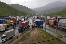 صادرات بازارچه کیله سردشت به 47 میلیون دلار رسید