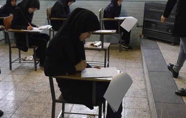 ایران میزبان المپیاد جهانی زیست شناسی شد