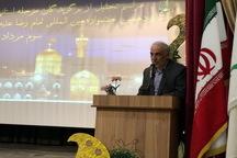 366 کودک آذربایجان غربی در جشنواره امام رضا (ع) شرکت کردند