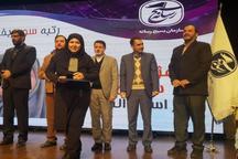 خبرنگار ایرنا البرز برتر جشنواره کشوری ابوذر شناخته شد