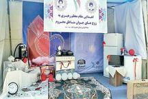 2 هزار سری جهیزیه به زوج های محروم کشور اهدا شد