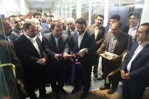 افتتاح بیش از 370 میلیارد ریال طرح در حوزه فناوری اطلاعات کهگیلویه و بویراحمد