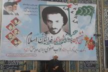 شهید نواب صفوی برای حاکمیت اسلام قیام کرد