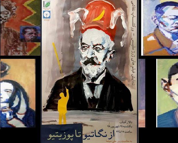 نقاشان و فیلمسازان در کارگاه «از نگاتیو تا پوزیتیو» گردهم میآیند