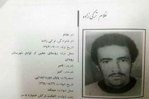 شهید ترکیزاده: تقاص خون شهدا را بگیرید