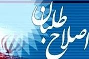 انتخاب هیئت رئیسه جدید شورای اصلاح طلبان آذربایجان غربی