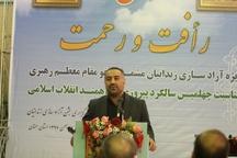 1324 زندانی در سمنان مشمول بخشنامه عفو گسترده شدند