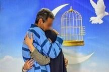 کمک 410 میلیون تومانی آبیکیها برای آزادی زندانیان نیازمند