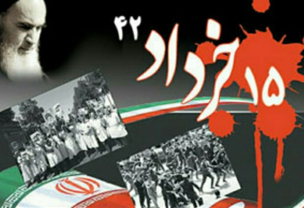 قیام ۱۵ خرداد، ظهور عشق و ارادت به پیشوایی صالحان بود