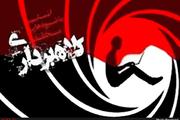بازداشت یک کلاهبردار غیربومی در ارزوئیه  اخاذی از خانوادهها به بهانه استخدام جوانان