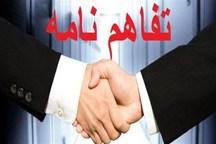 پسماند و بهزیستی بوشهر تفاهم نامه همکاری امضا کردند