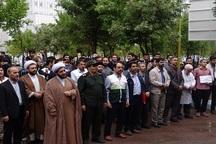 تجمع دانشگاهیان دانشگاه علوم پزشکی تبریز علیه مواضع ترامپ