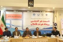 حل 9 چالش اصلی فاضلاب اصفهان فراروی محققان قرار گرفت