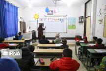 معلمان کهگیلویه و بویراحمد رتبه بندی می شوند