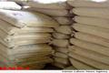 ممنوعیت واردات سیمان ایرانی از سوی کشور عراق  81 قلم کالا در لیست انتظار عراقیها  برای ممنوعیت خرید از ایران   ترکیه بازار جدید عراق