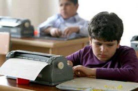 اختصاص بیش از 400میلیون تومان برای خدمات حمایتی دانش آموزان استثنایی تهرانی