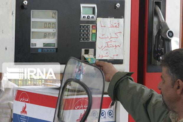استفاده از کارت سوخت شخصی برای سوختگیری خودرو الزامی شد