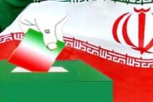 رصد فعالیت ها و تحرکات مربوط به انتخابات در آذربایجان شرقی