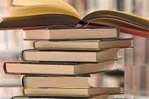 2 ایستگاه کتاب در وحدتیه افتتاح شد